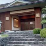 Shokusaiarakawa - 外観