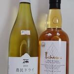 酒舗おおば - ドリンク写真:農民ドライ2019 2,133円(税抜)