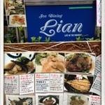 Lian -