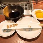 焼肉 和 - 料理写真: