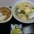 幸楽 - 料理写真:(2020/2月)こうらくラーメンとミニメンチカツ丼