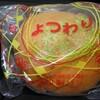 セデッテかしま - 料理写真:よつわり(ずんだ) 180円
