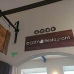 エコモ レストラン -