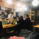 寿司と炭火 一 - 店内