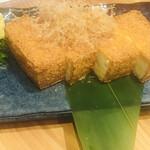 寿司と炭火 一 - 超濃厚豆腐のサクサク厚揚げ