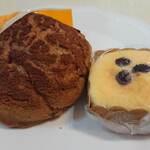 菓子工房 グラングラン -