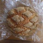 スーパーセンタートライアル - 料理写真:メイプルメロンパン
