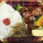シェフ クック - 野菜と肉団子の黒酢あんかけ弁当