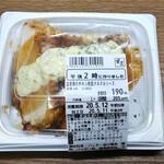 シェフ クック - 料理写真:国産鶏のチキン南蛮タルタルソース