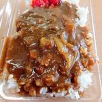味処あづま - 料理写真:カレーライス