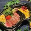 五十六屋 - 料理写真:【テイクアウト】おおいた和牛の特製ローストビーフ弁当