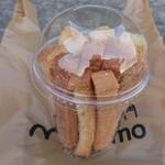 食パン専門店 マッシモ - 料理写真:ラスク