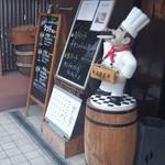 七番館 - 七番館のコックさんオブジェ(11.09)