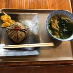 お休み処 梵天 - 料理写真:ご飯にうどんの組み合わせ‼︎