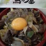 和と酒 馬乃屋 - 料理写真:サクラ肉すき焼丼・大盛(テイクアウト) ¥780+160