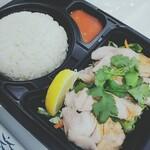 天鶏 - 海南鶏飯