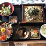 新駒本店 - 料理写真: