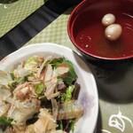 桜小町 - サラダ 薬膳スープ
