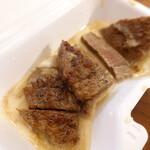大衆肉居酒屋 ブルーキッチン - 最高級ランク上州牛のフィレステーキ