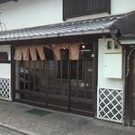 魚伊蒲鉾店 - 店舗外観