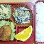ひろかみ 工芸 - 料理写真:「昼のお弁当」\420です①