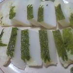 魚伊蒲鉾店 - 大葉