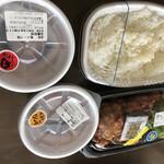 ホットモット - 料理写真:プラスベジ特から揚げ弁当 590円 ミニうどん各110円