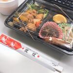 中華料理 敦煌 らーめんすき - 日替り弁当(ご飯抜き) 480円