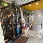 小さな街の食堂 cafe MISTY - お店の外観です