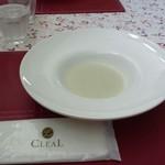 バローロ - ごぼうのスープ