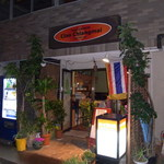 チャオ チェンマイ - お店の外観①