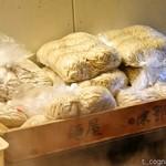 京都千丸しゃかりき - 【2012.05.12】麺屋棣鄂の「ハチマル」