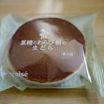 シャトレーゼ - 料理写真:黒糖とわらび餅の生どら~☆