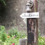 フレベールラデュ - 2020年5月再訪:外観☆