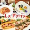 La Porta  - その他写真: