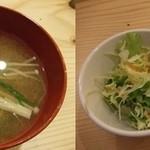 松栄寿司 - ランチの味噌汁とサラダ