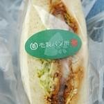 壱製パン所 - 料理写真:カツサンド