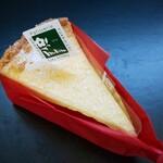 お菓子のお店 モリエール - チーズケーキ