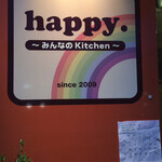 happy -