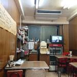 中華料理 五十番 - 店内正面。左奥が厨房。