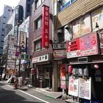 中華料理 五十番 - 飲食街の中に並んでいます。