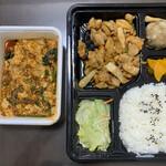 中国家庭料理 福林 -