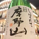 酒BAR 彩鶴 -