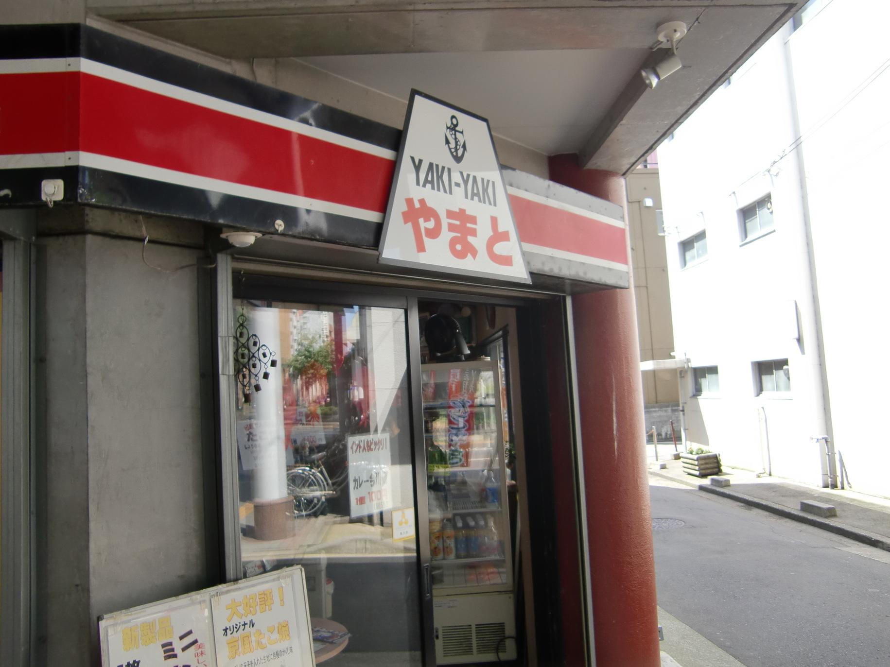YAKIYAKIやまと 長岡駅前店