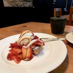 cafeZ - 苺タルト(ちょこっとサイズ)