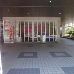 レストラン ふじ - 店舗