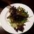 Figaro - 料理写真:サラダ