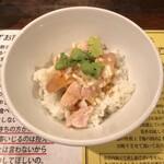 塩生姜らー麺専門店 MANNISH - マニマンガイ