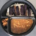 CoCo壱番屋 - 料理写真:豚しゃぶカレー+茄子896円