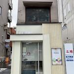 フルーツカフェ フルータス - ちっちゃな店舗(^^